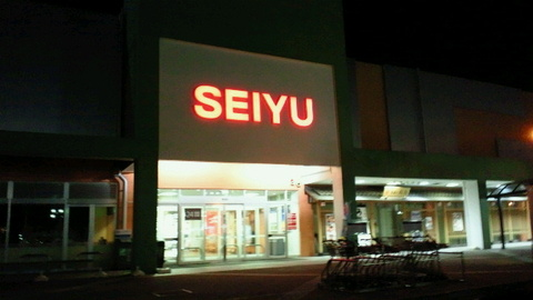 Say you…Say me