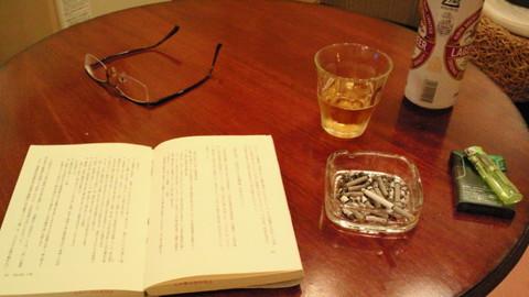 酒と読書と煙草のけむり…