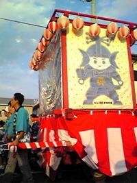 亘理の祭り