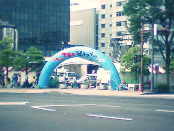 TBC夏まつり2009