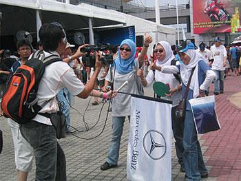 マレーシアグランプリ