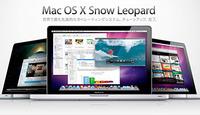 【解決】Mac OS 10.6 USBメモリへコピーできない