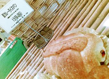 夏カレーちくわパン