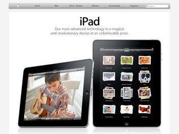 Apple iPad発表