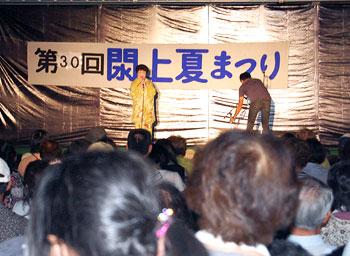 閖上夏祭り2010