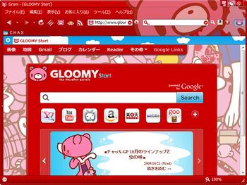 Webブラウザ『GLOOMY × Grani』リリース