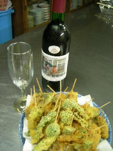 山菜の串揚げ