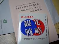 ○○本の出版