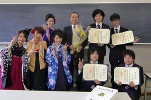 今日は石巻専修大学の卒業式
