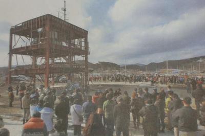 南三陸町の追悼式