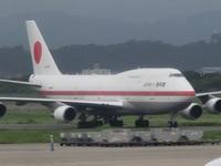 ジャンボジェットが仙台空港に