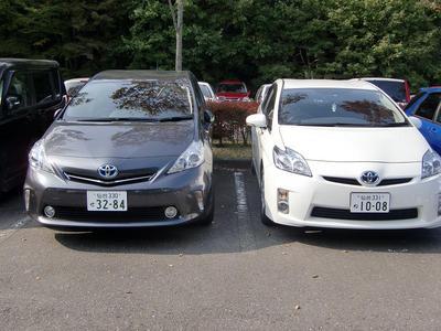 車が似過ぎて区別がつかない