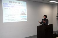 仙台塩竃港の勉強会