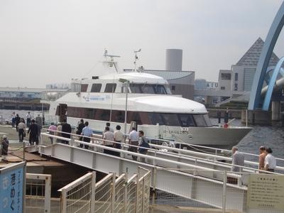 日本一の港はどこだ?