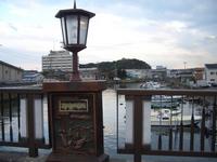 貞山運河パート①
