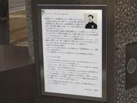 にわか研究家(パート3)