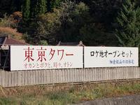 宮城県内の近代産業遺産