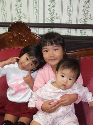 三姉妹・・・