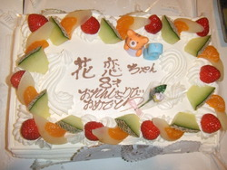 8才の孫の誕生日