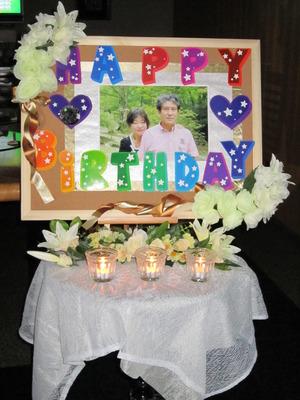 今日は、奥様の誕生日・・・