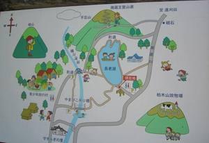 長老湖 第2弾(^o^)
