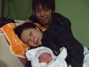 斎藤 圭子様 努様に長女誕生