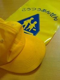 黄色卒業(笑)