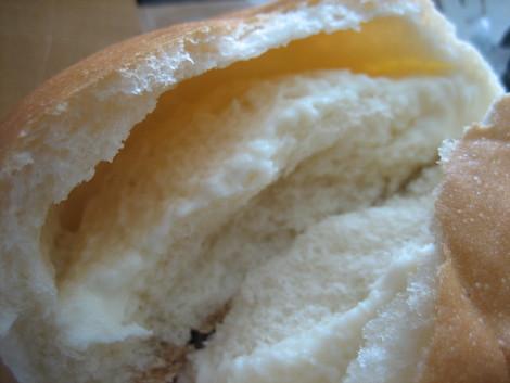 男前なパン♪