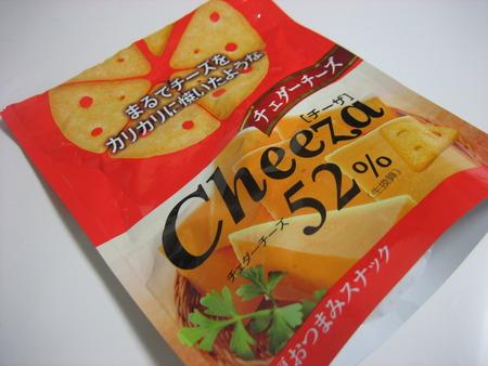 Cheeza♪