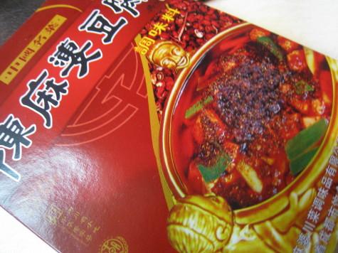 アジアな食卓♪