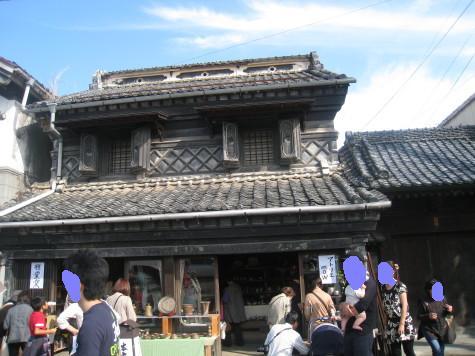 村田町蔵の陶器市♪