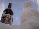 肘折温泉ワイン