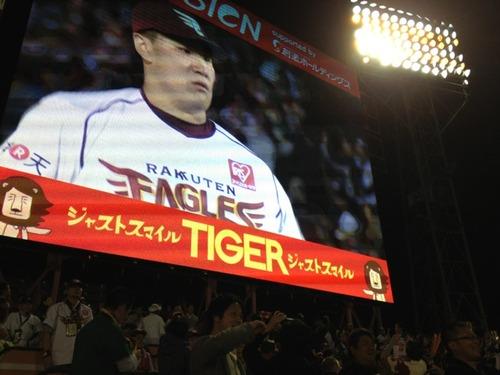 巨人を倒して日本一だ!