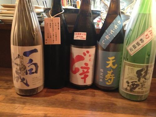 秋田の日本酒一筋宣言!