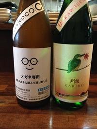 今日は日本酒の日!
