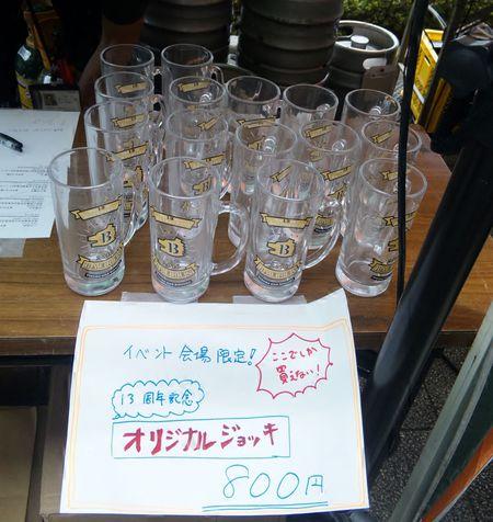 ベアレンビール祭りイン金ヶ崎 2016その2