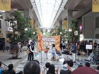 仙台JAZZフェスティバル 2016
