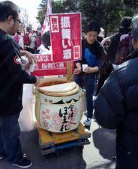会津ほまれ春の酒蔵祭り その1