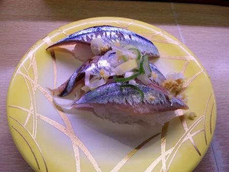 回鮮寿司さこう