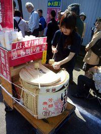 会津ほまれ春の酒蔵祭り プロローグ