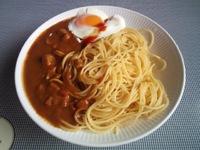 牛肉カレースパゲティ