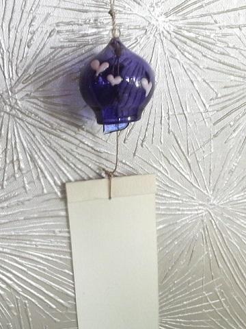 ガラス細工 『ハートの風鈴』