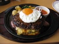 トリプルハンバーグステーキ