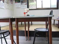 自由屋食堂