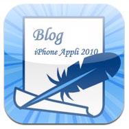 ブログ投稿・管理専用iPhone・iPadアプリができました
