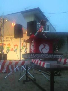 「みやぎの夏祭りフォトラバ大賞2012」結果発表
