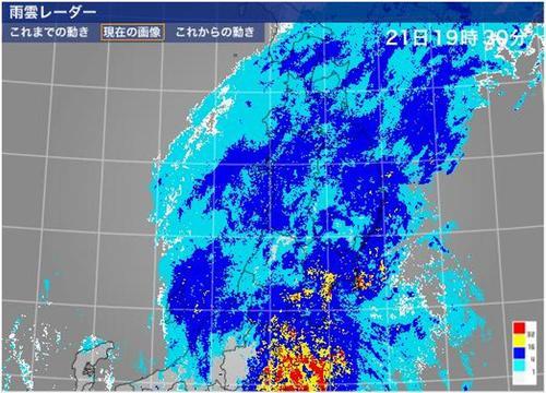 台風急接近