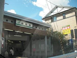 仁田谷地までの行き方(国見駅方面からのコース)