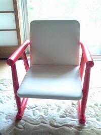 大塚家具の椅子