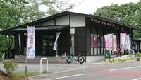 「紫陽花まつり」船岡城址公園